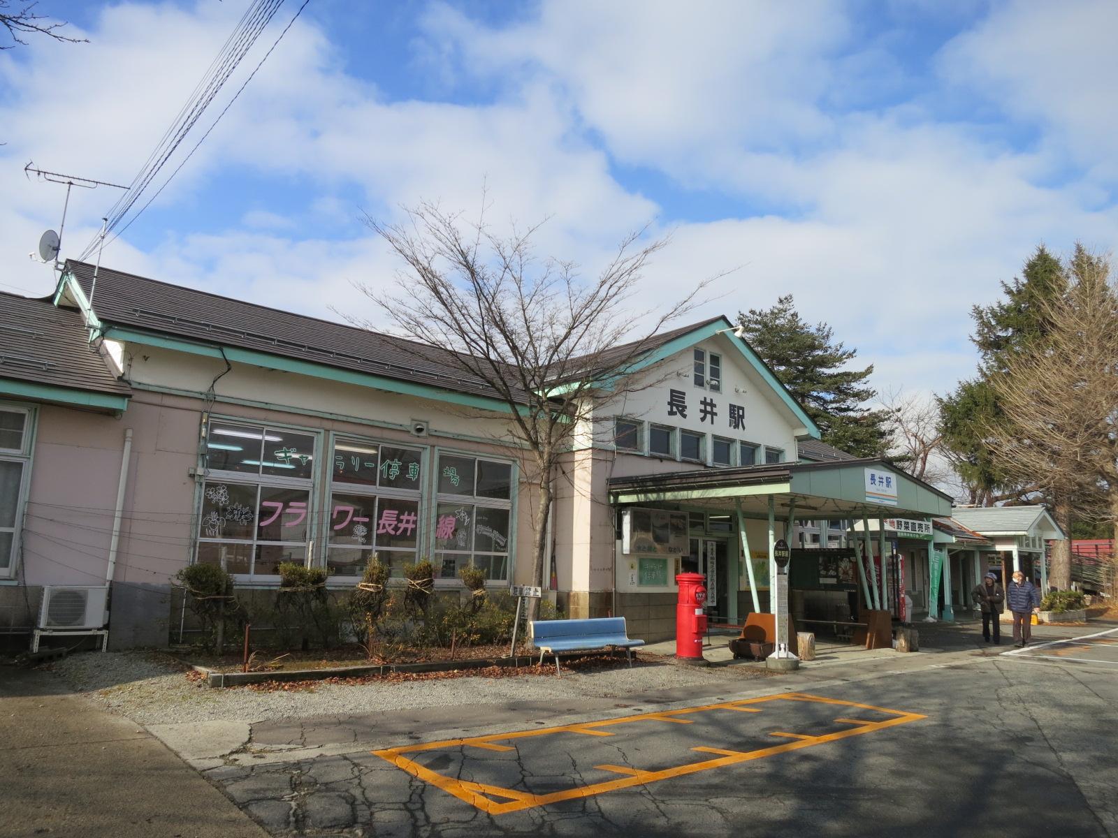 写真:長井駅リノベーションプロジェクト1