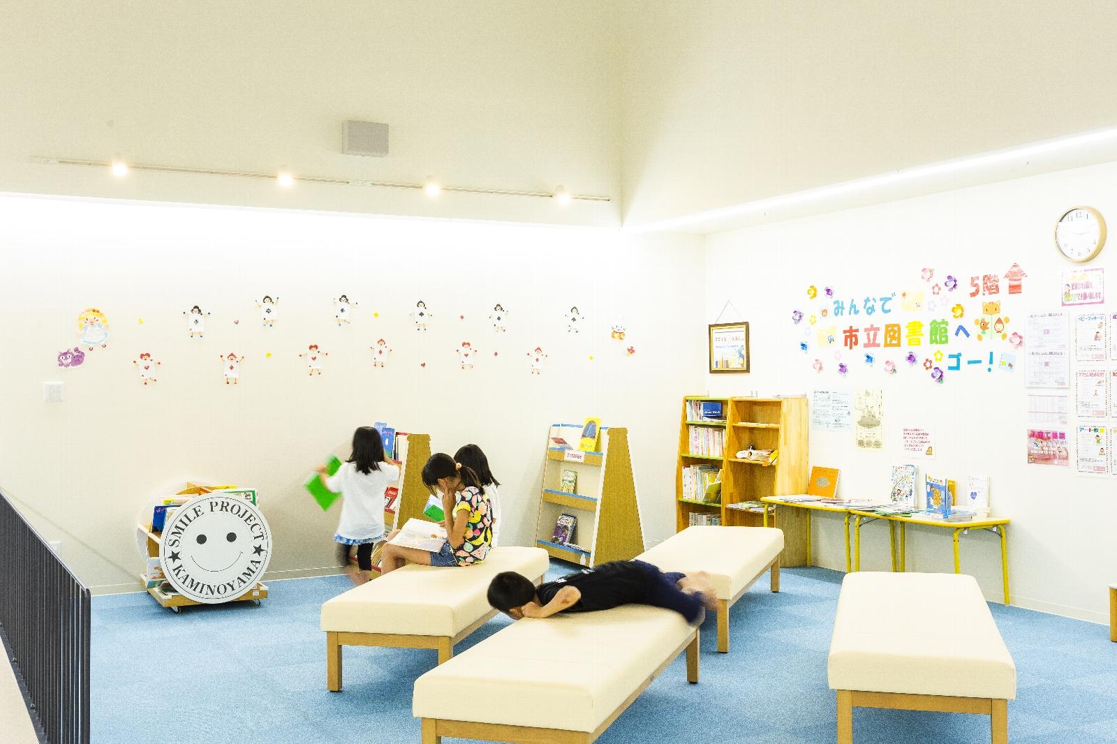 写真:上山市総合子どもセンター めんごりあ34